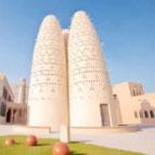 Doha Heritage Village