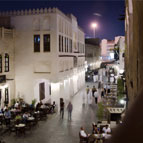 Souq Waqif at Qatar